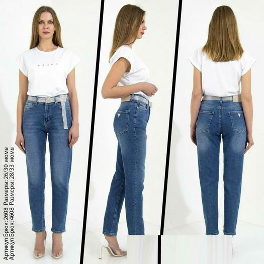 Женские джинсы 964569
