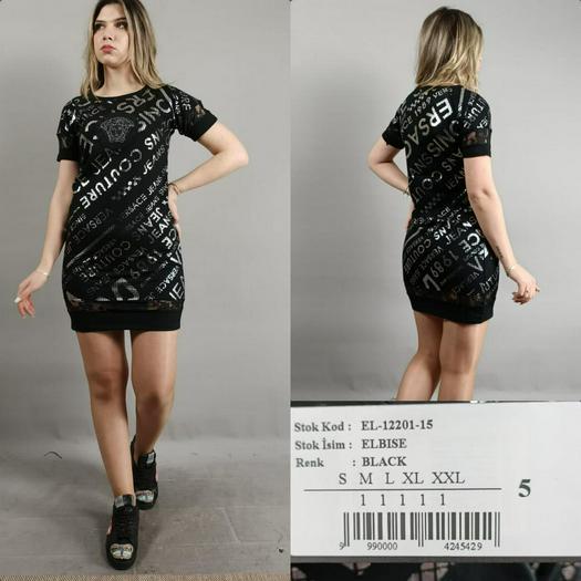 Платья A.M.N. 905630