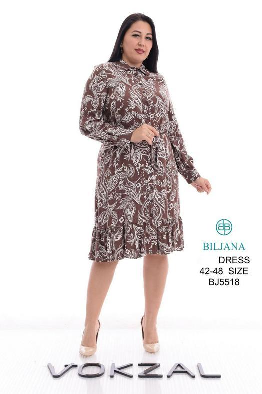 Большие размеры платья 1056351