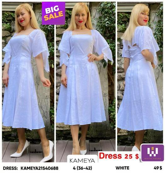 Распродажа платья 1011010