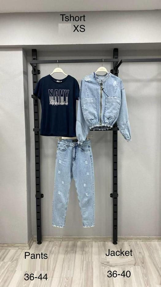 Женские джинсы 965351