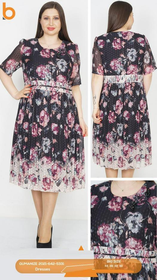 Распродажа платья 965538