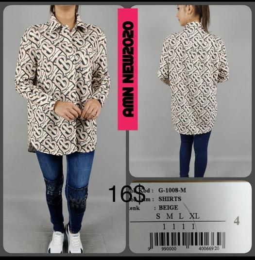 Распродажа блузки рубашки 1010384