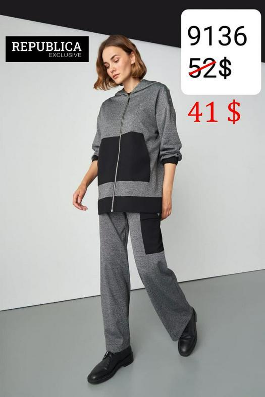 Женские костюмы 1057247