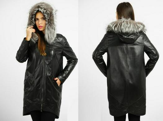 Женские куртки 1056909