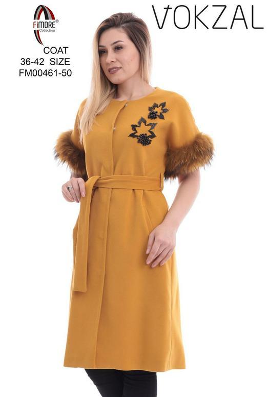Женские кардиганы 1057369
