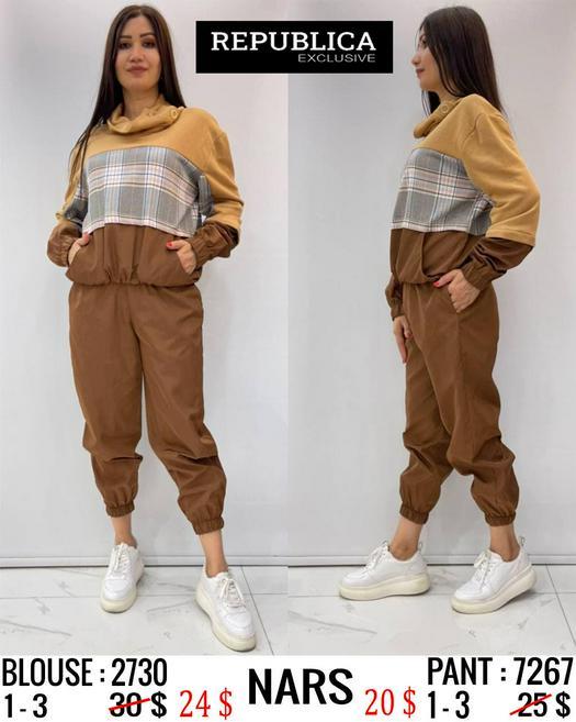 Женские брюки 1057208