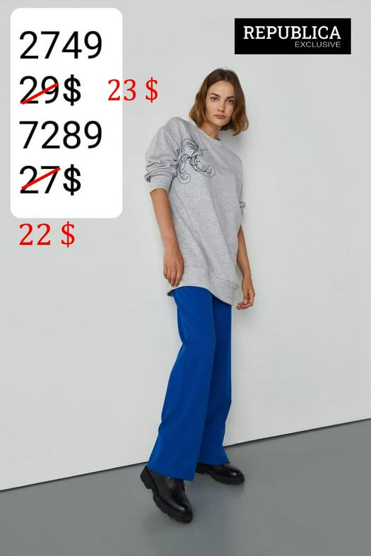 Женские брюки 1057259