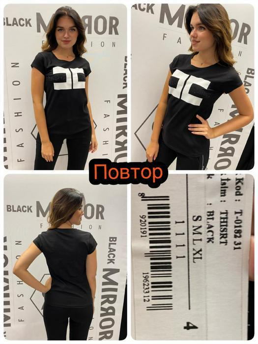 Женские футболки 1036748