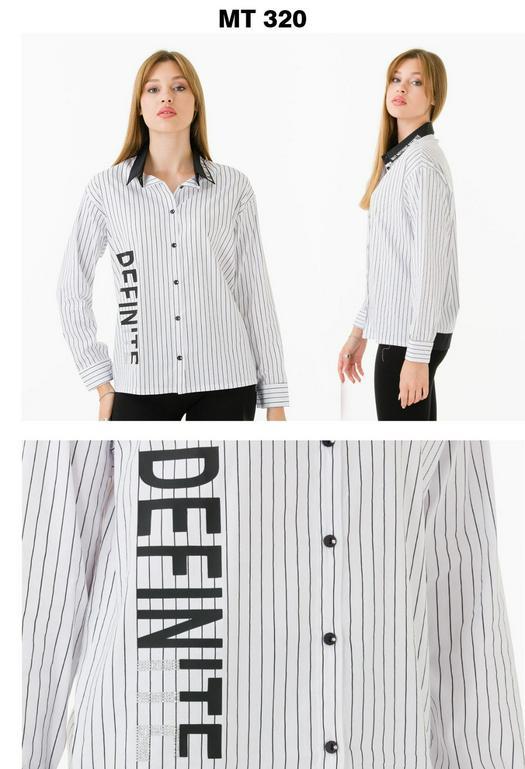 Женские рубашки 1012326