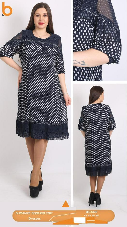 Распродажа платья 965535
