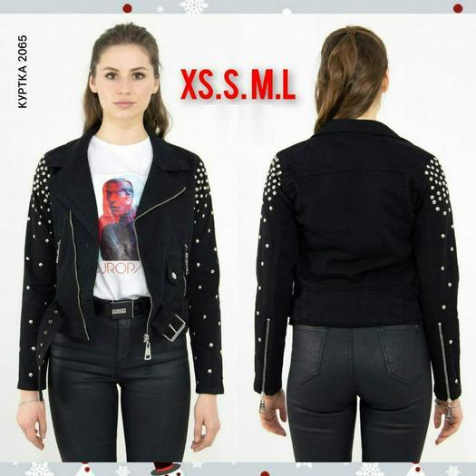 Женские куртки 964546