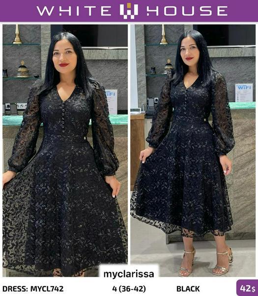 Вечерние платья 1012526