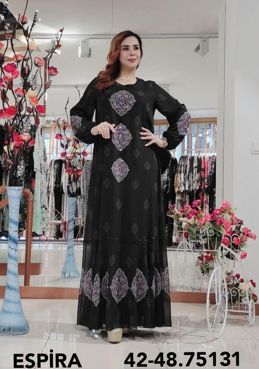 Мусульманская одежда нарядная 1009388