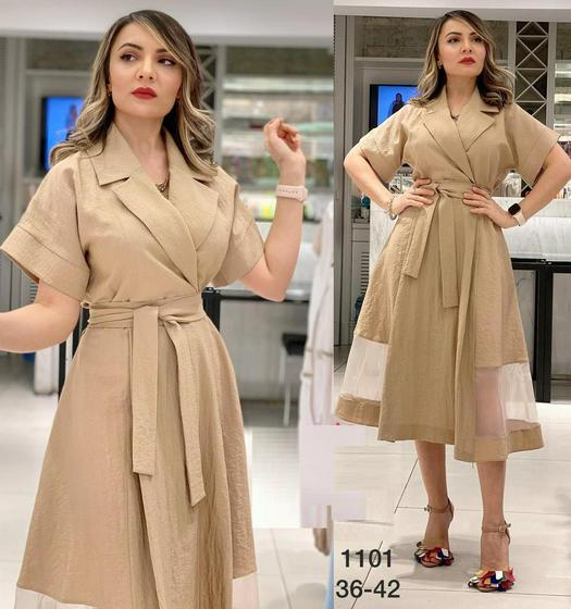 Распродажа платья 966126