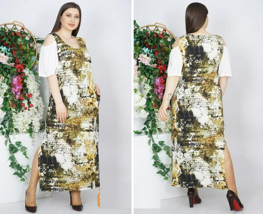 Большие размеры платья 965959