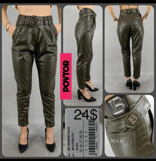 Распродажа джинсы брюки 1010389