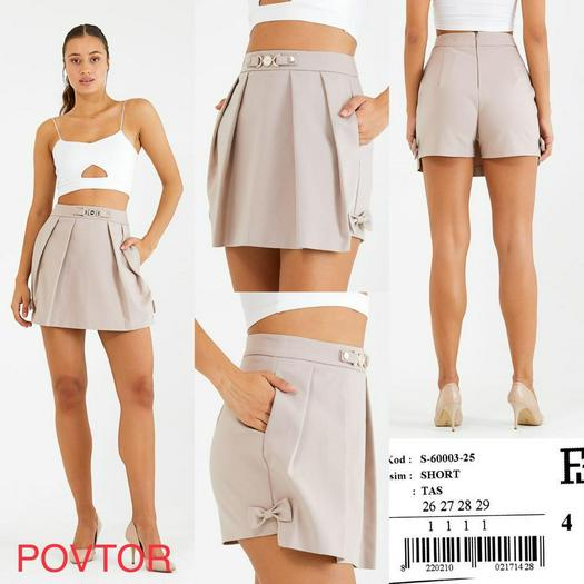 Женские шорты 1043518