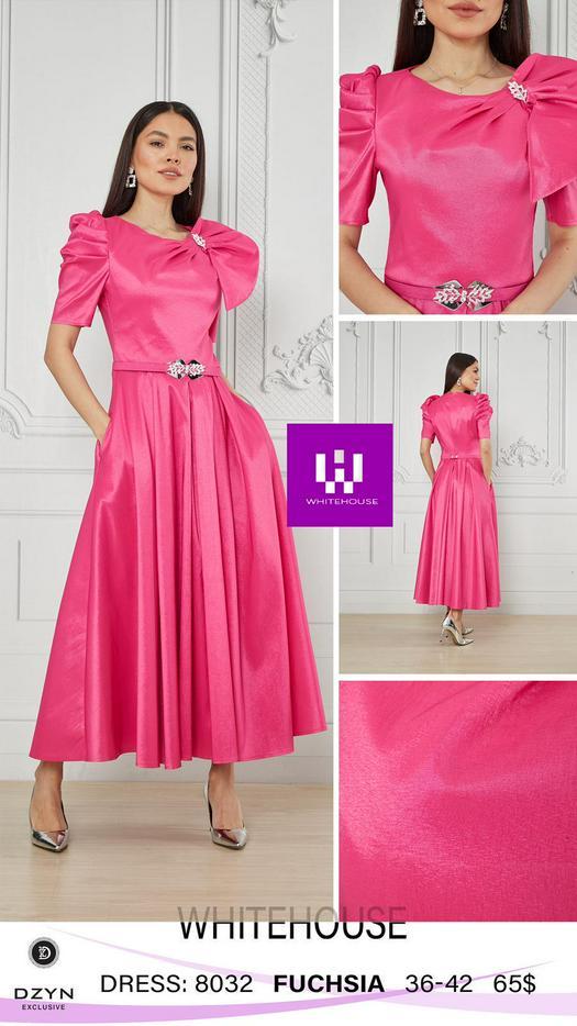 Вечерние платья 948471