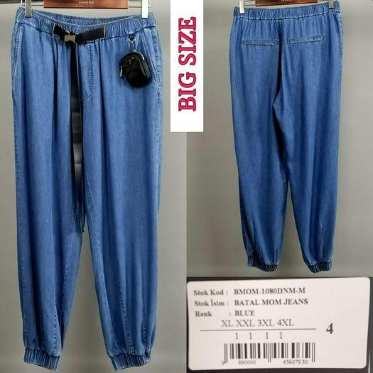 Большие размеры брюки 964296