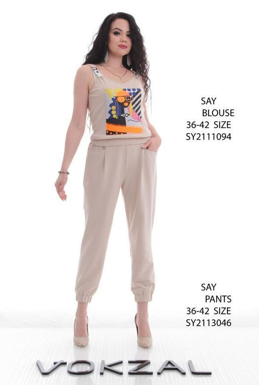 Женские брюки 964754