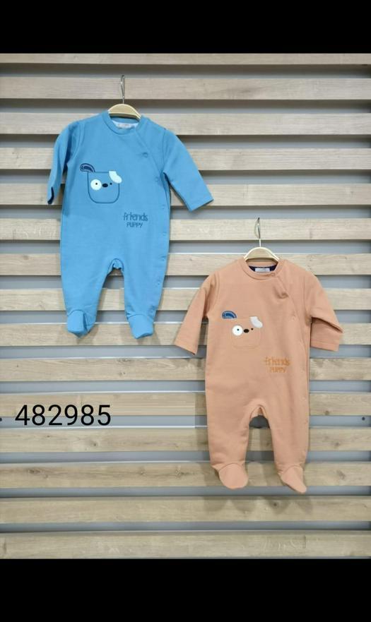 Новорожденным 820546