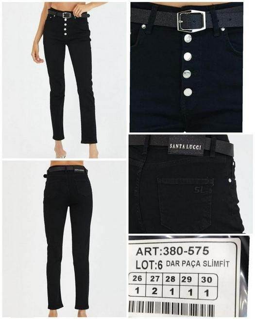 Женские джинсы 1012253