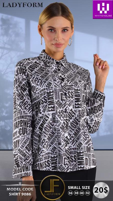 Женские рубашки 1010928