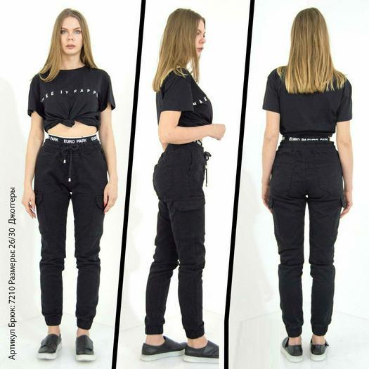 Женские джинсы 964574