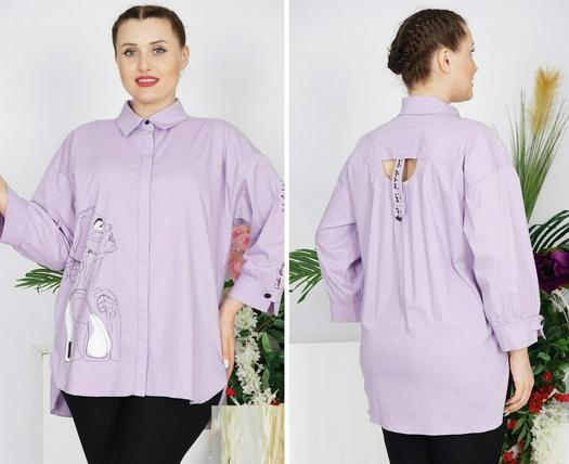 Распродажа блузки рубашки 1005515