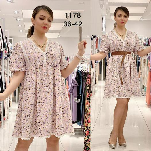 Распродажа платья 966122