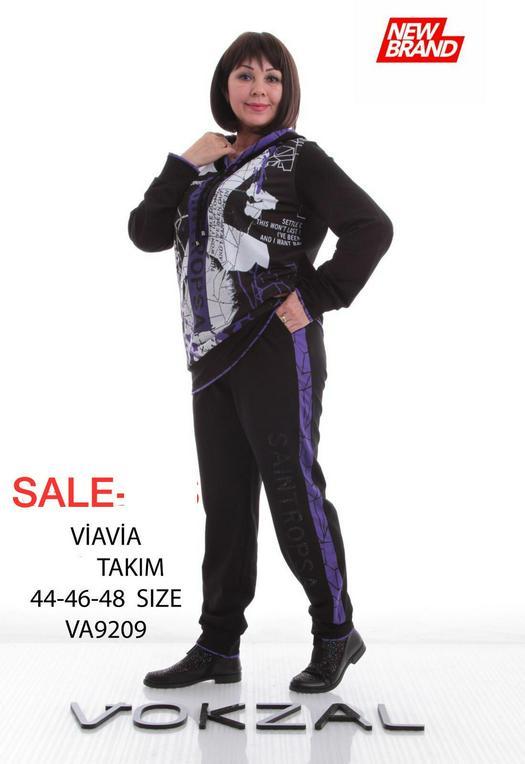 Спорт костюмы баталы 993895
