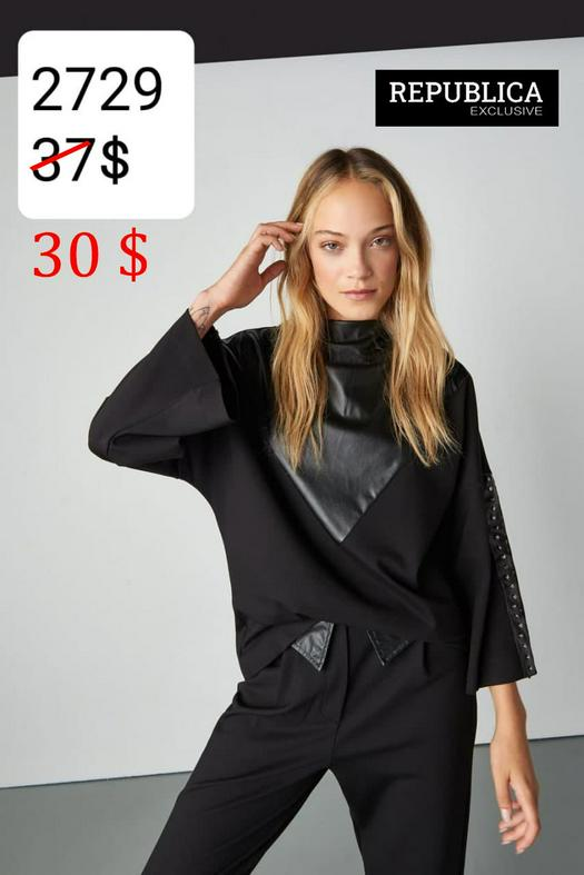 Женские блузки 1056697