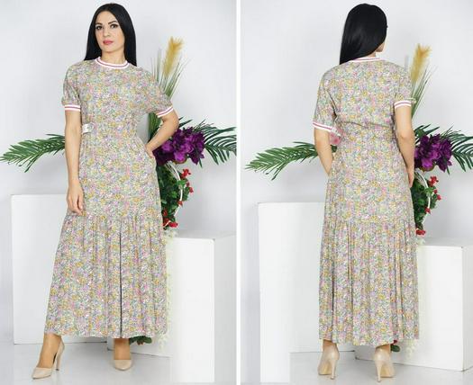 Распродажа платья 1006692