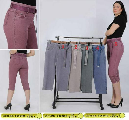 Большие размеры брюки 965464
