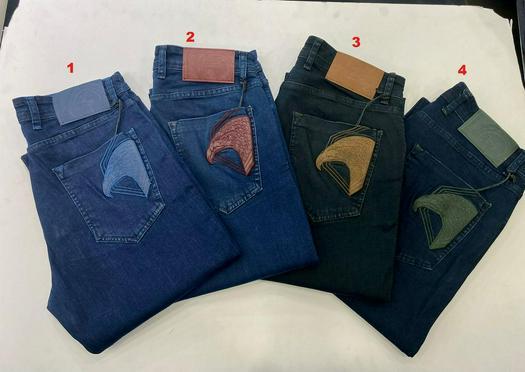 Мужские джинсы 1050321