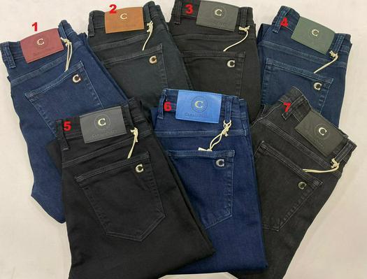 Мужские джинсы 1050334