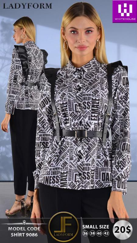 Женские рубашки 1010931