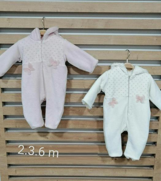Новорожденным 820525