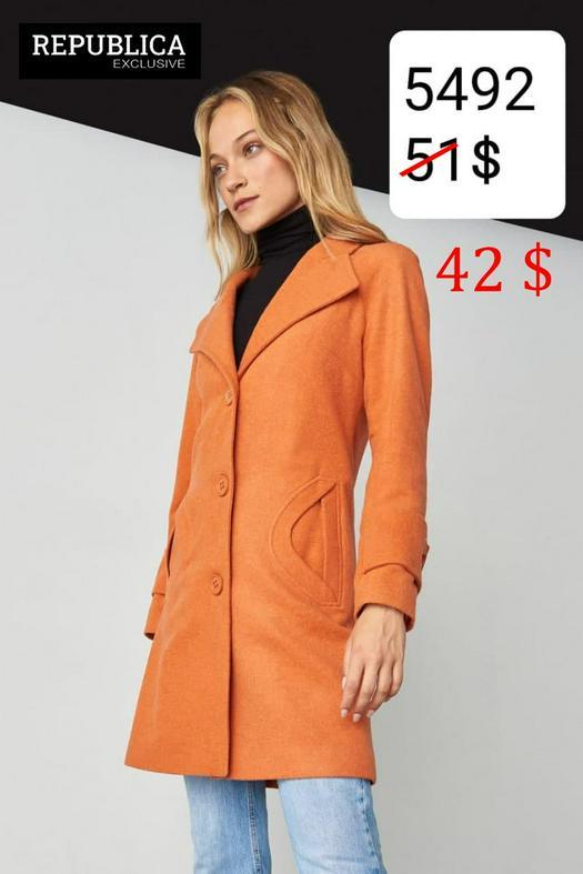 Женские пальто 1056598