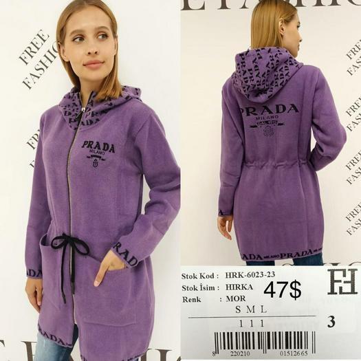 Женские пальто 1056998