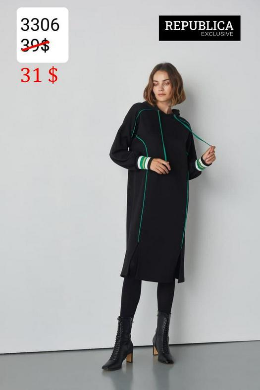 Платья 1057199
