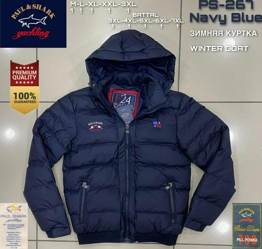 Мужские куртки 1012291