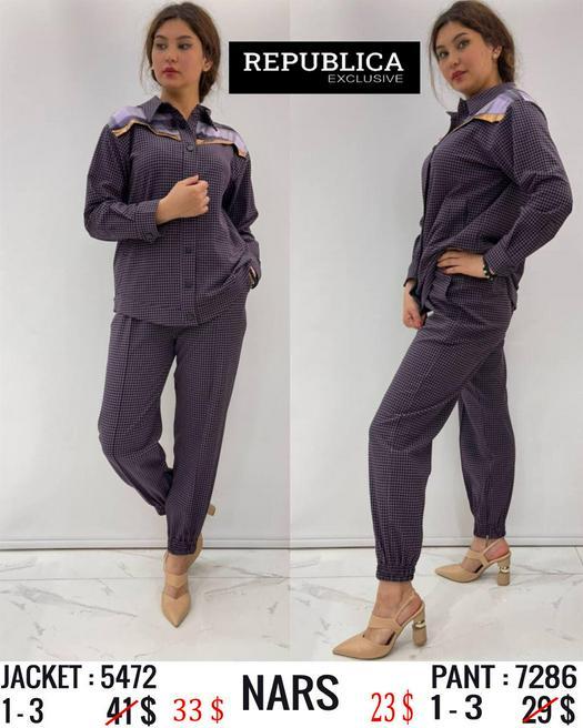 Женские брюки 1057236