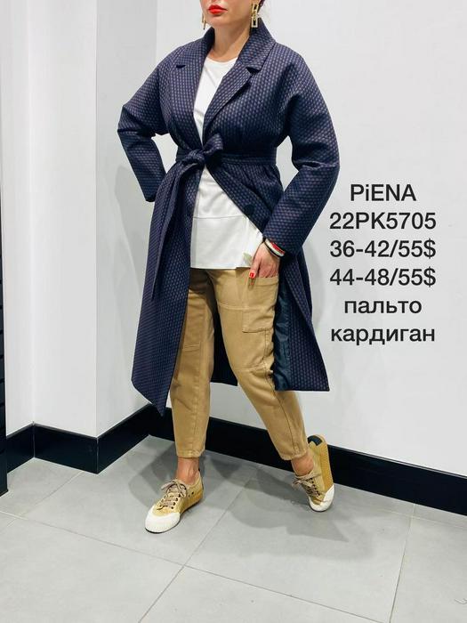 Женские пальто 1010943