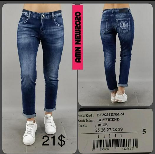 Распродажа джинсы брюки 1010410