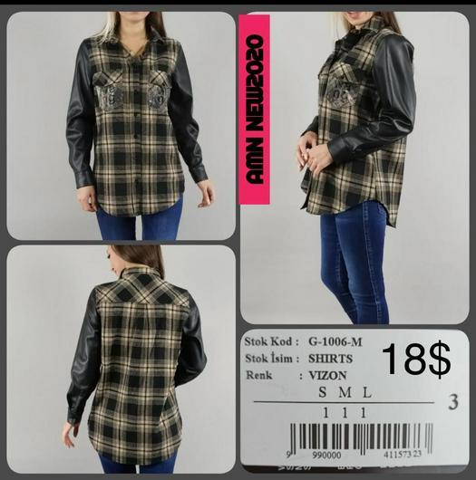 Распродажа блузки рубашки 1010396