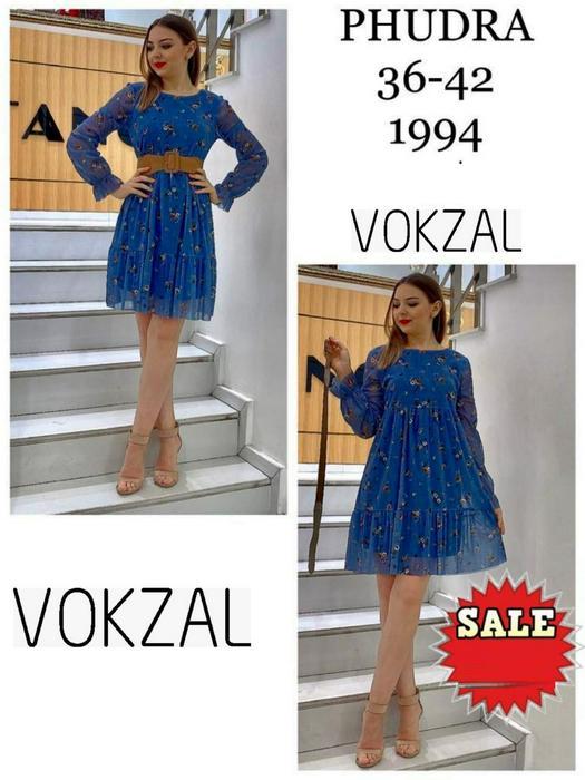 Распродажа платья 826583