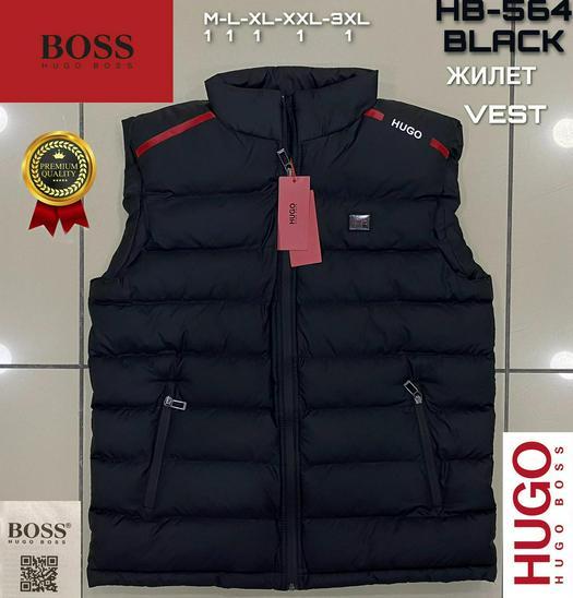Мужские куртки 1012294