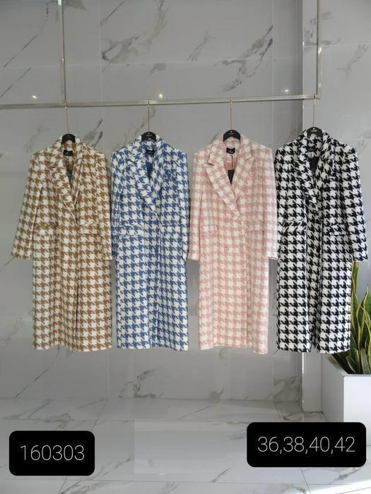 Женские пальто 1057161